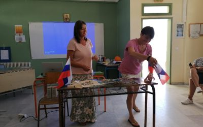 Vključevalno in sodelovalno poučevanje z umetnostjo, Fira, Santorini, August 2021